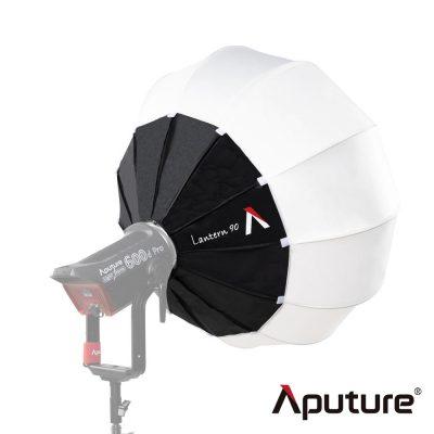 Aputure 愛圖仕 LANTERN90 燈籠罩(保榮卡口)